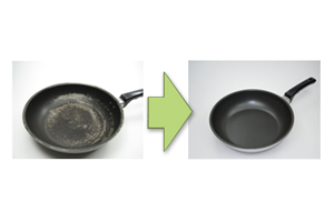 お鍋の修理